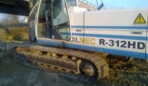 Price: Call for Pricing R 312 Brohure